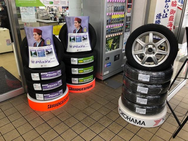 item_img20180301summer-tire.jpg
