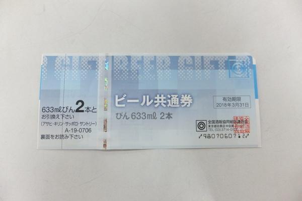 DSCF2342.JPG