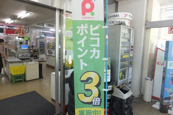 DSCF2616.JPG