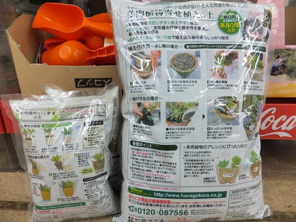 肥料2.png